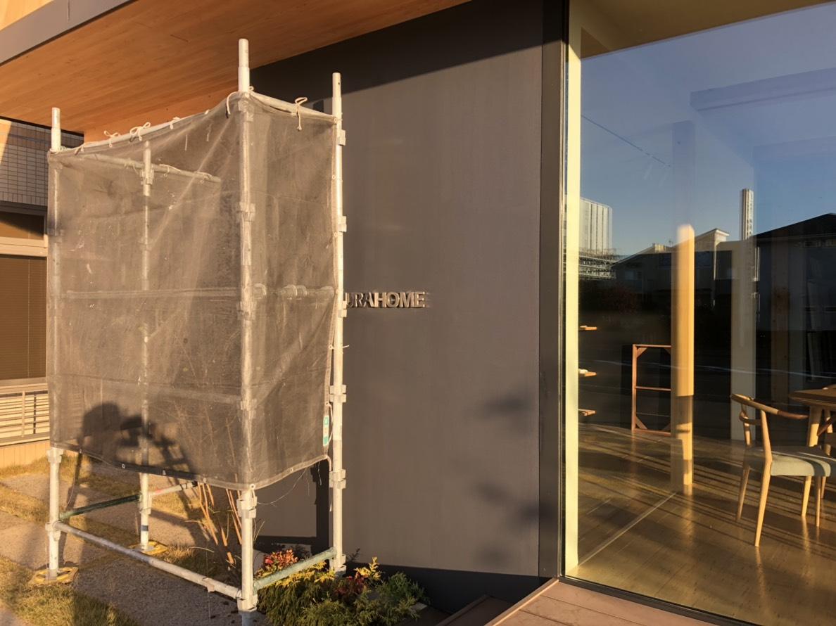 東川口外壁塗装